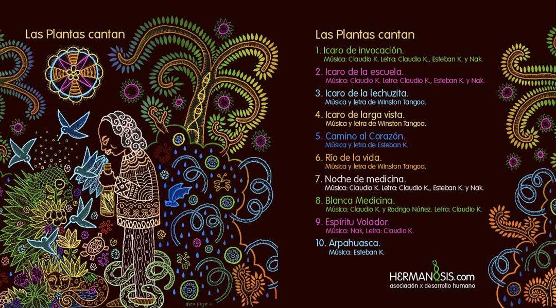 Las Plantas Cantan